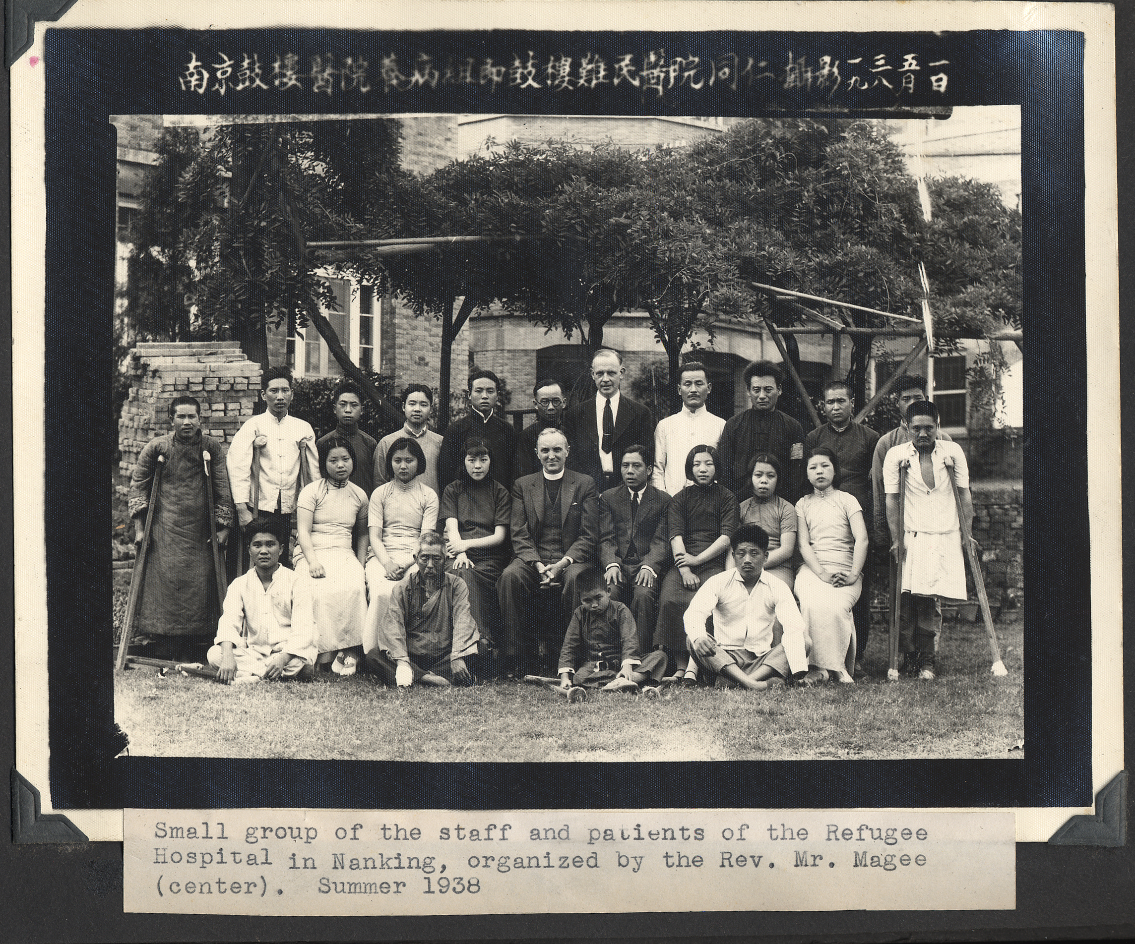 The Nanking Massacre Project: Photographs and Films | Yale ...