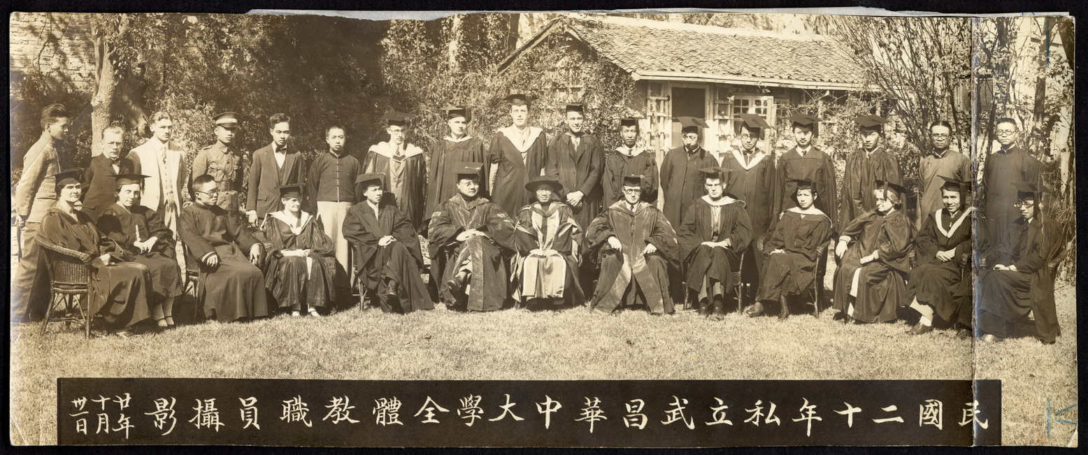 Huachung College faculty in 1931